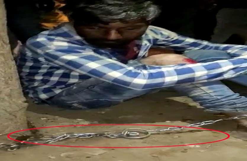मजदूरी पर नहीं पहुंचा युवक तो घर से खींचकर लाए और पेड़ से बांधकर की पिटाई पुलिस पहुंची तो कर दिया पुलिस पर हमला