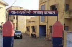 Baghpat: बदमाशों ने दुल्हन को किडनैप करने का किया प्रयास, नाकाम होने पर गोलियां चलाते हुए बोले- फिर आएंगे