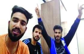 देशद्रोह के तीनों आरोपियों को न्यायिक हिरासत में भेजा