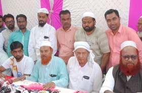 politics- सीएए के विरोध में भाजपा अल्पसंख्यक नेताओं ने दिया सामूहिक इस्तीफा
