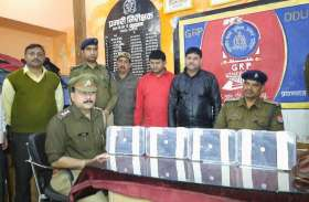 डीडीयू जंक्शन से जीआरपी ने दो हथियार तस्करों को पकड़ा, भारी संख्या में असलहा बरामद