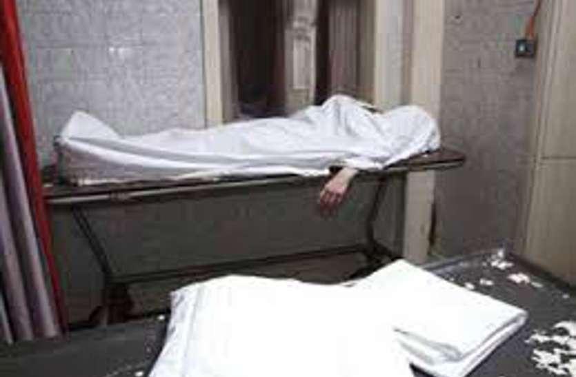 Breaking News: आत्महत्या के बाद भाभी की सज रही थी अर्थी, खबर सुनकर मायके आई ननद की भी करंट से मौत