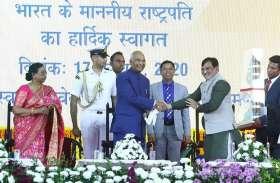 President Ramnath Kovind  visit at daman:  देश में कृषि क्षेत्र पर 25 लाख करोड़ होंगे खर्च: राष्ट्रपति