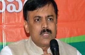 जामिया के नए वीडियो पर सियासी घमासान, BJP ने कांग्रेस को घेरा