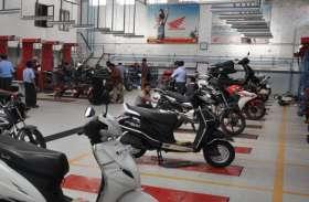 महज 1100 की डाउनपेमेंट में घर ले जाएं Honda के टू-व्हीलर्स, खरीद पर मिल रही 9,500 रुपये की छूट