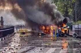 सीएए विरोध के दौरान यूपी में हुई 22 मौतें 45 अधिकारी घायल , योगी सरकार ने हाईकोर्ट में पेश किया ये हलफनामा
