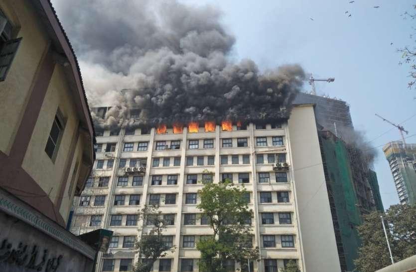 जीएसटी भवन में लगी भीषण आग