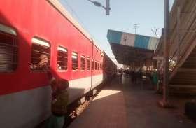 रुक रुक कर चलीं ट्रेनें, कहीं घंटों खड़ी रहीं यात्री हुए परेशान