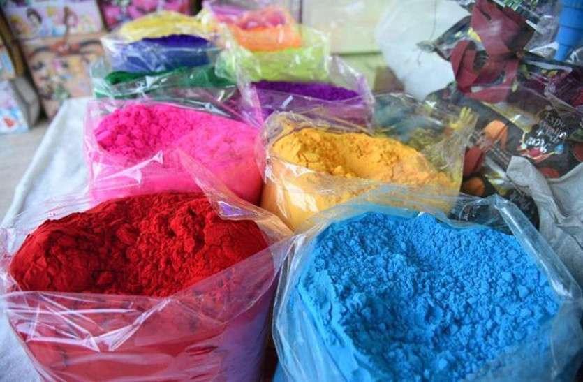 Swarnim Bharat : Colors and water guns on Holi 2020