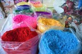 Swarnim Bharat : Holi 2020 पर सजे रंग और पिचकारियां