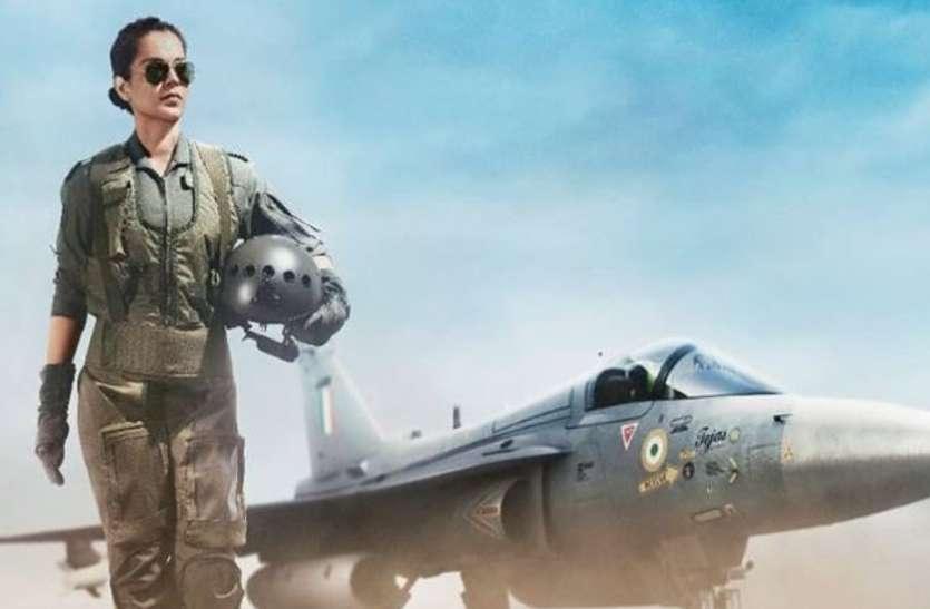 फिल्म 'Tejas' का फर्स्ट लुक जारी, दुश्मनों के छक्के छुड़ाएंगी Kangana Ranaut
