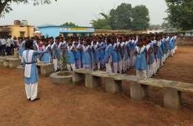 कांटा हरदी स्कूल के छात्र-छात्राओं ने लिया स्वच्छता का शपथ