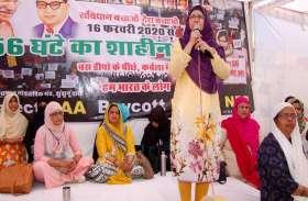 झुंझुनूं का कर्बला मैदान बना दिल्ली का शाहीन बाग
