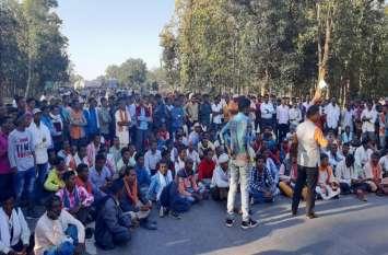 खरीदी पूरा होने से पहले ही खत्म हुआ बारदाना, कोण्डागांव-कवर्धा में किसानों ने रास्ता रोका