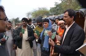 शरणार्थियों बोले-पाकिस्तान में हो रहा अपरहण, दुष्कर्म व जबरन निकाह