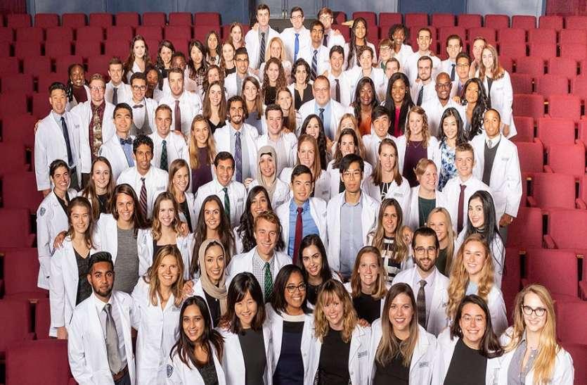 Maha Medical Decision: मेडिकल छात्र हो जाएं सावधान, अब तय समय सीमा में लेनी होगी मेडिकल डिग्री ?