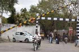 22 फरवरी को बंद हो जाएगी मिड इंडिया फाटक