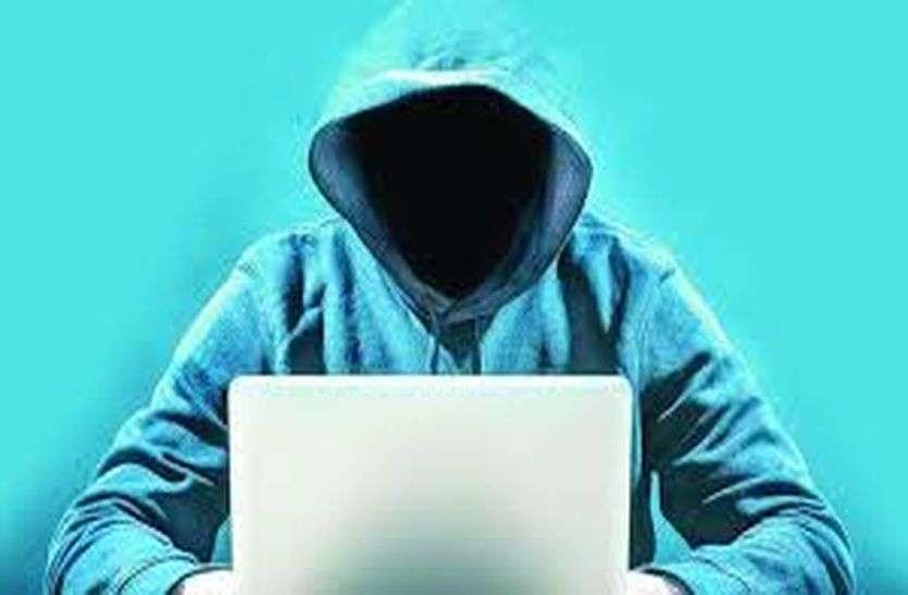 fraud: उसने फोन पर कहा कुछ ऐसा, एक झटके में 8 लाख पार