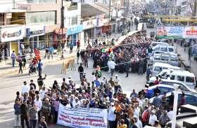 सीएए विरोधी रैली पर लाठीचार्ज की निंदा