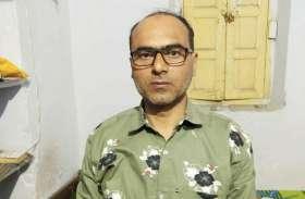 एक किलोग्राम अफीम ले जाते हुए गिरफ्तार आरोपी रिमांड के बाद जेल भेजा