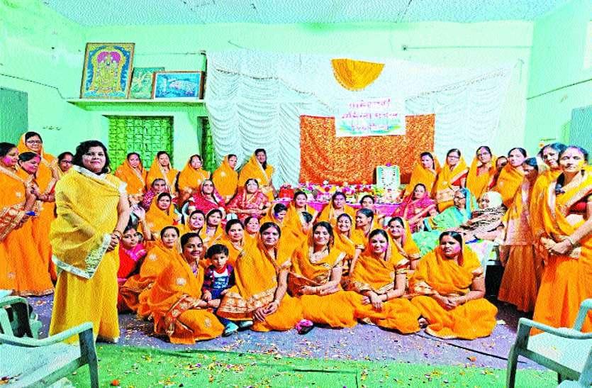 माहेश्वरी महिलामंडल ने गुलाल लगाकर मनाया फाग उत्सव