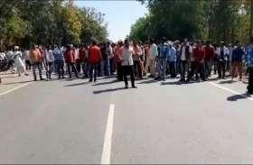 किसानों ने किया फिर किया नेशनल हाईवे 30 जाम, सरकार की इस बात से हैं नाराज