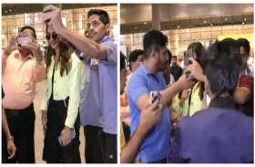 पूजा हेगड़े के साथ सेल्फी लेने के लिए अंकल हुए बावले, फोटो के लिए लोगों ने घेरा.. देखें वीडियो