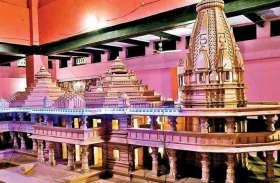 राम मंदिर के लिए स्वर्ण दान पर ट्रस्टी खफा, स्वामी अविमुक्तेश्वरानंद ने कोर्ट जाने की दी धमकी