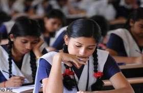 UP Board Exam 2020: 18 फरवरी से शुरू होगी परीक्षा, पेपर देने से पहले इन बातों का रखें ध्यान