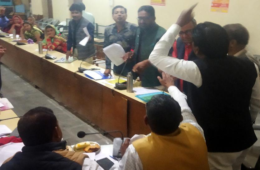Meeting- क्यों पंचायत समिति के सभागार में हुई नगर परिषद की बैठक