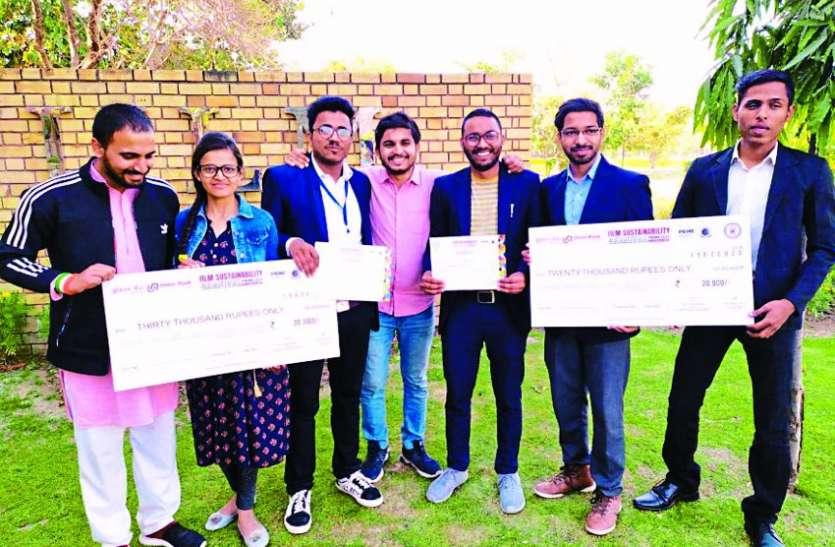 नोएडा में मिला 30 हजार का पुरस्कार