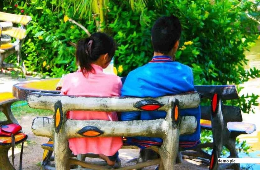 पातालपानी में मंगेतर के साथ बैठा था युवक, युवक की पेंट पसंद आई तो उतरवाकर ले गए 4 बदमाश