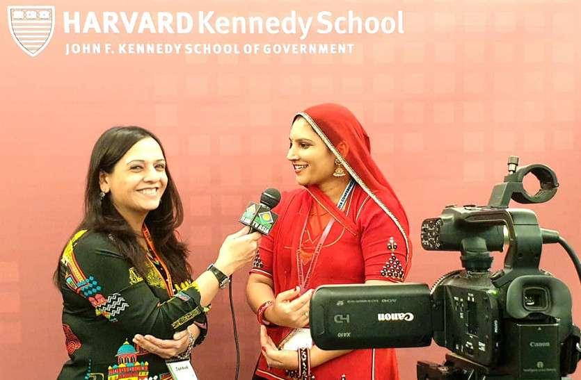 देखें तस्वीरें: Harvard University में Ruma Devi, ठेठ 'देसी' अंदाज़ और मारवाड़ी अभिवादन ने जीता सभी कादिल