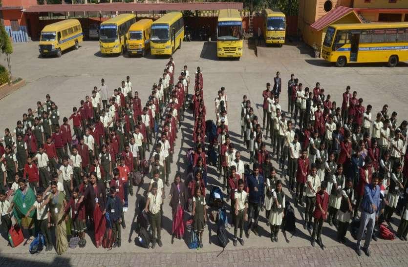 स्वर्णिम भारत अभियान: घर और आसपास साफ सुथरा रखने की ली शपथ