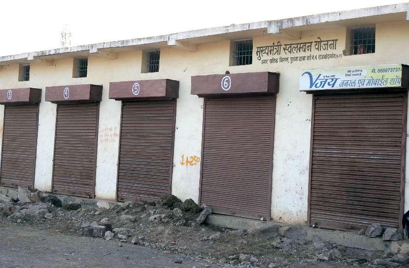 मुख्यमंत्री स्वावलंबन योजना की दुकानों के आबंटन में हो रही भर्राशाही पर रखी जांच की मांग ...