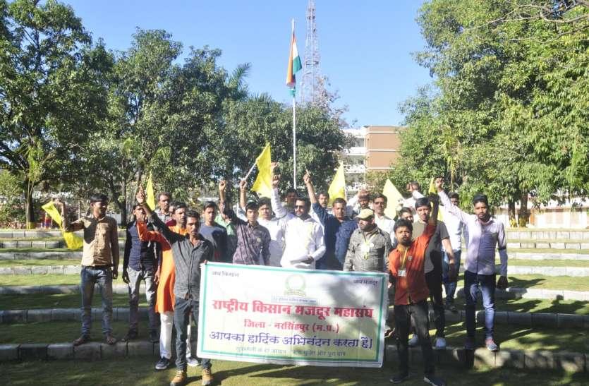 किसानों ने जताया प्रस्तावित व्यापार समझौते को लेकर विरोध