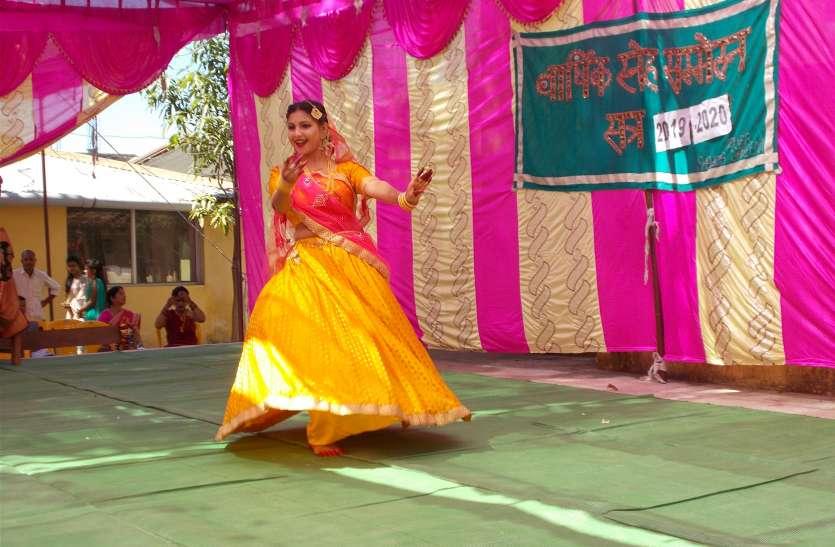 एक मंच पर दिखीं विभिन्न प्रदेशों की सांस्कृतिक झलक