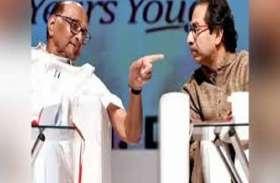 Maha Politics: सीएए को लेकर शिवसेना -एनसीपी में फिर टकराव