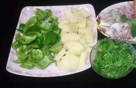 ऑफ सीजन में भी अब सस्ती और भरपूर मिलेगी ये हरी सब्जियां