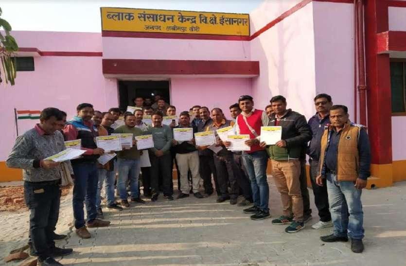 निष्ठा कार्यक्रम के तहत 545 शिक्षकों का प्रशिक्षण हुआ पूरा, बचे हुए शिक्षकों की होगी लर्निग आउट कम परीक्षा