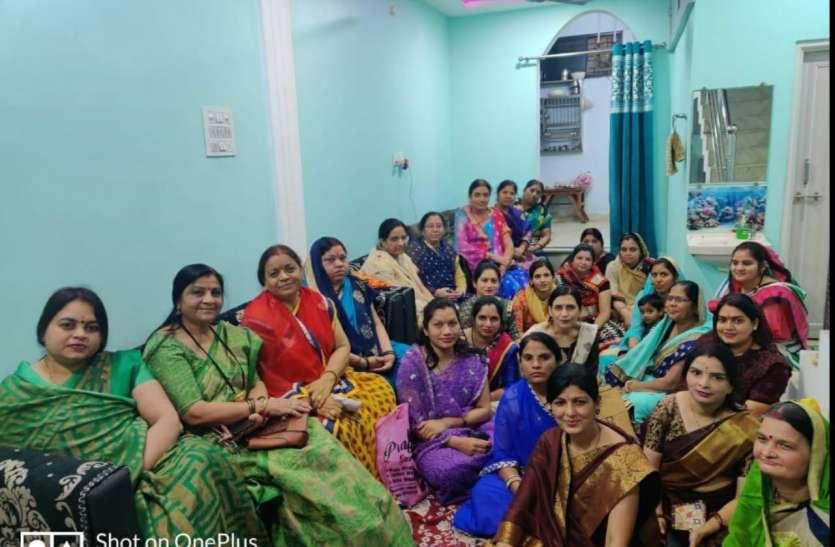 विवाह सम्मेलन में दिव्यांग जोड़ों को उपहार देगी महिला मंडली