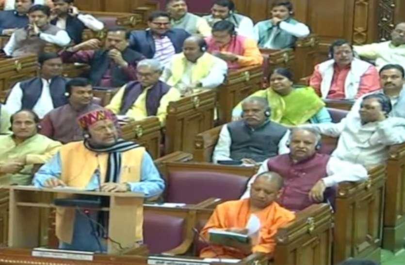 UP Budget 2020: वित्त मंत्री सुरेश खन्ना ने वित्त वर्ष 2020-21 के लिए पेश किया बजट, जानें मुख्य घोषणाएं