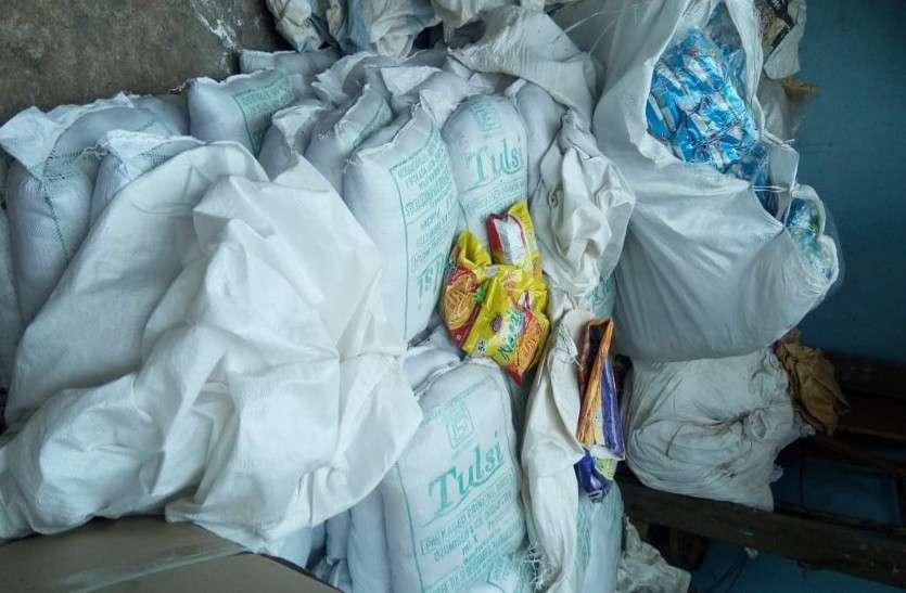 58 किलो प्लास्टिक जब्त कर निगम ने वसूले 42 हजार ...