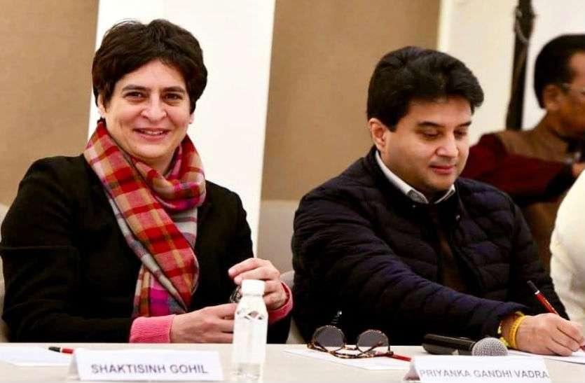 प्रियंका गांधी की एंट्री से एमपी कांग्रेस में और बढ़ेगी 'कलह', दो दिग्गजों में से किसी एक का कटेगा पत्ता!