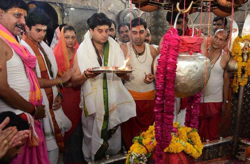 'हनुमान जी की भक्ति' के लिए बीजेपी विधायक ने सिंधिया को लिखा था पत्र, कांग्रेस MLA ने दिया करारा जवाब