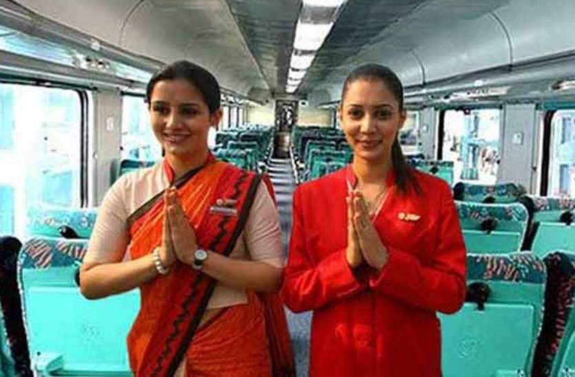 अब जयपुर की ट्रेनों में भी होगी ट्रेन होस्टेस, यात्रा शुरू करते ही बोलेंगी खम्माघणी, यह भी होगा खास