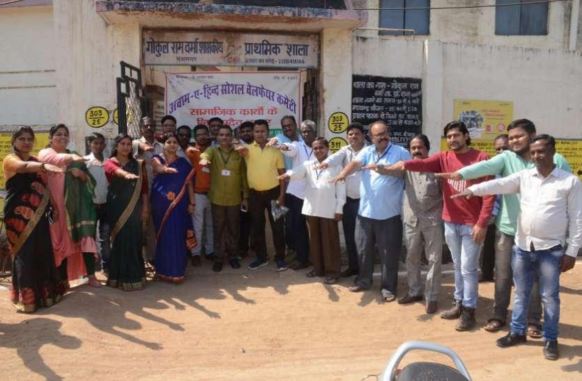 पत्रिका का स्वर्णिम भारत अभियान : हर दिन करेंगे सफाई, जागरूक करने का भी संकल्प