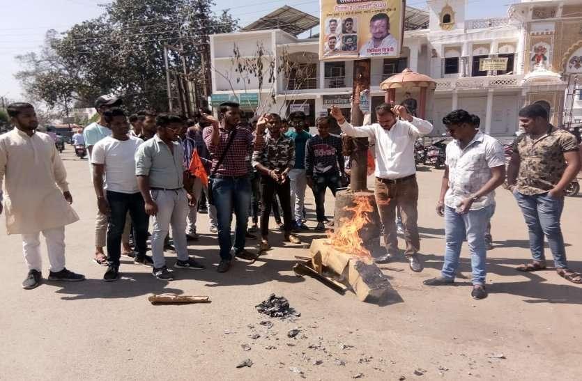 दिग्विजय कॉलेज: वार्षिकोत्सव को लेकर अभाविप व एनएसयूआई आमने-सामने
