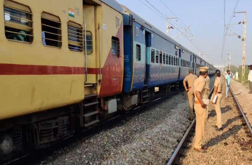 विवाहिता ने दो बच्चों के साथ ट्रेन के आगे कूदकर की आत्महत्या