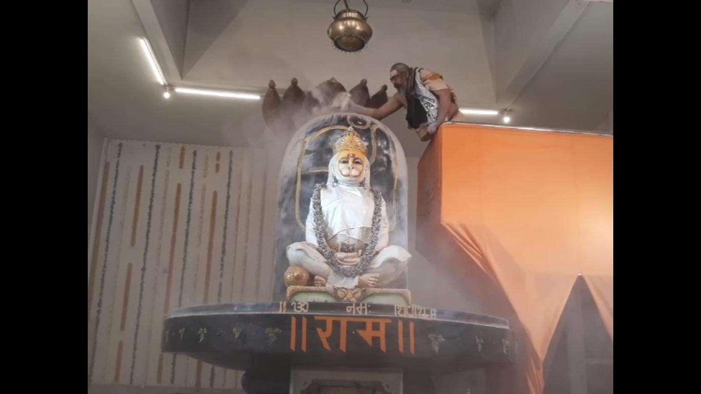 चित्रकूट धाम : महाशिवरात्रि पर 51 किलो भस्म से होगी महाआरती